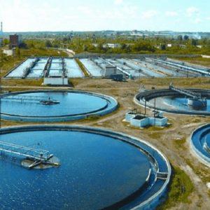 Водохозяйственный комплекс