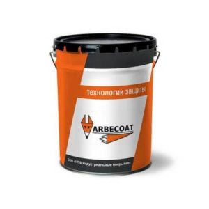ARBECOAT FIRE