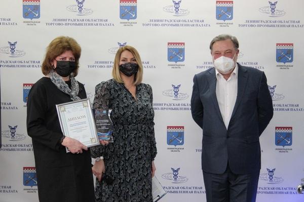 Награда конкурса